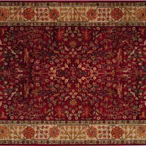 28618 Atiyeh Bros Rugs And Carpets
